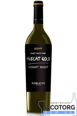 Вино Коблево Селект Мускат золотий десертне біле, Muscat Gold Koblevo Select 0,75 л.