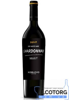Вино Коблево Селект Шардоне сухе біле, Chardonnay Koblevo Select 0,75 л.