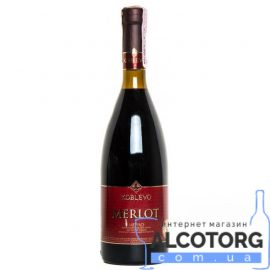 Вино Коблево Сомельє Мерло сухе червоне, Koblevo Merlot 0,7 л.