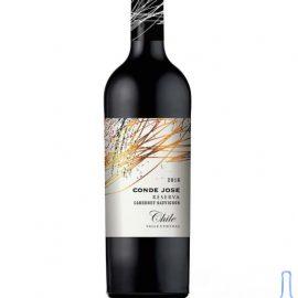 Вино Конде Жос Каберне Совіньон біле сухе, Chili Conde Jose Cabernet Sauvigno 0,75 л.