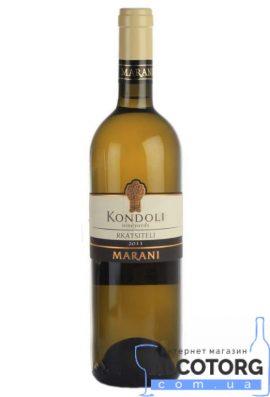 Вино Кондолі Ркацители Марані біле сухе, Marani 0,75 л.
