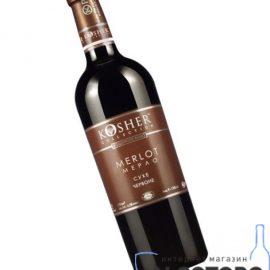 Вино Кошер Мерло червоне сухе, Kosher Merlot 0,75 л.