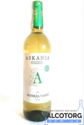 Вино Легенда Таврії Асканія сухе біле 0,75 л.