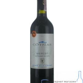 Вино Мерло Хилл Котнар червоне напівсолодке, Merlot Hills Cotnar 0,75 л.