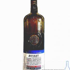 Вино Милосердя Мускат біле напівсолодке Таірово 0,75 л.