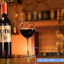 Вино Монте Коте Россо червоне напівсолодке, Monte Cote Rosso 0,75 л.