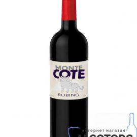 Вино Монте Коте Рубіно червоне сухе, Monte Cote Rubino 0,75 л.