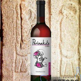 Вино Москато напівсолодке рожеве Паринакота