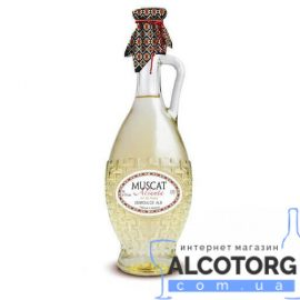 Вино Мускат Альянта біле напівсолодке, Alianta Vin Muscat 0,75 л.