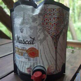 Вино Мускат біле напівсолодке Котнар 3 літра, Muscat Cotnar 3 л.