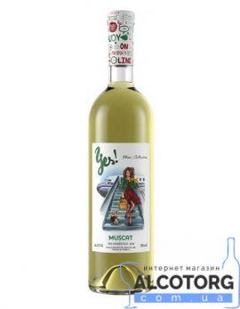 Вино Мускат біле напівсолодке Yes  0