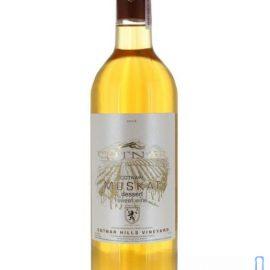 Вино Мускат Десерт Котнар біле десертне, MuskatDesert Cotnar 0,75 л.
