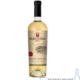 Вино Мускат Лангодар Буковина біле напівсолодке, Bukovina 0,75 л.