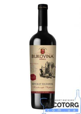 Вино Мускат Паланок Буковина червоне напівсолодке