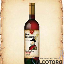 Вино Мускат Сухе Рожеве Дон Ламанчес, Don La Manches 0,75 л.