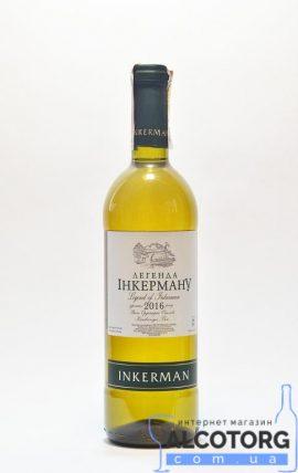 Вино Легенда Інкермана біле напівсолодке Інкерман 0,75 л.