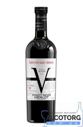 Вино Піно Нуар Мерло Вілла Крим червоне сухе