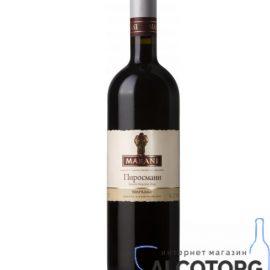 Вино Піросмані Марані червоне напівсухе, Marani 0,75 л.