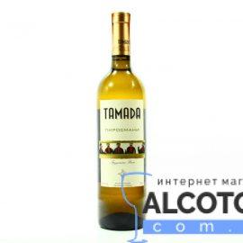 Вино Піросмані Тамада біле напівсолодке, Pirosmani Tamada 0,75 л.