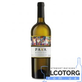 Вино Пава Мускат біле напівсолодке, Pava Muscat 0,75 л.