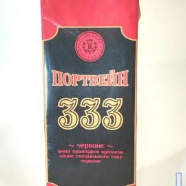 Вино Портвейн 333 міцне червоне Котовськ 1 л.