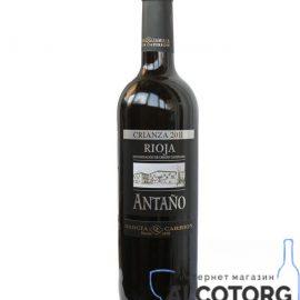 Вино Ріоха Антаньо Кріанса червоне сухе, Rioja Antano Crianza 0,75 л.