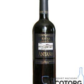 Вино Ріоха Антаньо Темпранільо червоне сухе, Rioja Antano Tempranillo 0,75 л.