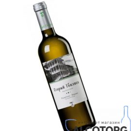 Вино Ркацетелі Мцване Старий Тбілісі біле сухе, Old Tbilisi Rkatsiteli Mtsvane 0,75 л.