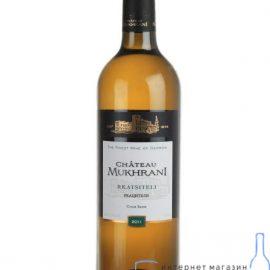 Вино Ркацителі біле сухе Мухрані, Mukhrani 0,75 л.