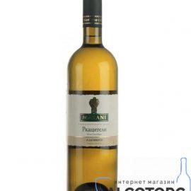 Вино Ркацителі Марані біле сухе, Marani 0,75 л.