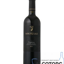 Вино Санджовезе Сассорегаль червоне сухе, Sangiovese IGT Sassoregale 0,75 л.