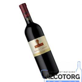 Вино Сапераві Каберне Марані червоне сухе, Marani 0,75 л.