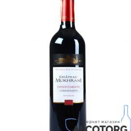 Вино Сапераві Каберне червоне сухе Мухрані, Mukhrani 0,75 л.