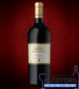 Вино Сатрапезо Сапераві червоне сухе Марані 0,75 л.