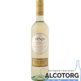 Вино Сенсі Коллецьоне Піно Гріджио біле сухе