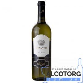 Вино Сенсі Меморіе Бьянко біле сухе, Sensi Memorie Bianco 0,75 л.