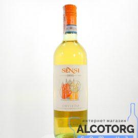 Вино Сенсі Орвієто біле сухе