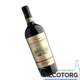 Вино Сенсі Кьянті Класік сухе червоне, Sensi Chianti Forziere Classico 0,75 л.