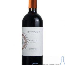Вино Сеттесолі Корале Каберне Совіньйон сухе червоне, Settesoli Cabernet Sauvignon 0,75 л.