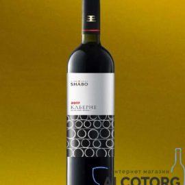 Вино Каберне сухе червоне Класіка Шабо 0