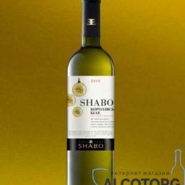 Вино Королівське біле Напівсолодке Класіка Шабо 0,75 Л.