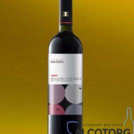 Вино Червоне напівсолодке Класіка Шабо 0,75 Л.