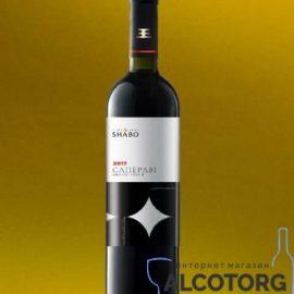 Вино Сапераві Сухе Червоне Класіка Шабо 0,75 Л.