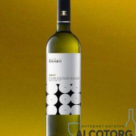 Вино Совиньон Блан Сухое белое Классика Шабо 0,75 Л.