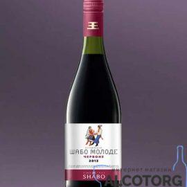 Вино Шабо Молоде червоне сухе 0,75 л.