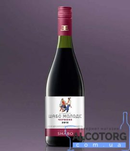 Вино Шабо Молоде червоне сухе 0