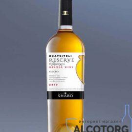 Вино Ркацителі Кахетинського Типу Сухе Біле Шабо Резерв, Shabo Reserve 0,75 Л.