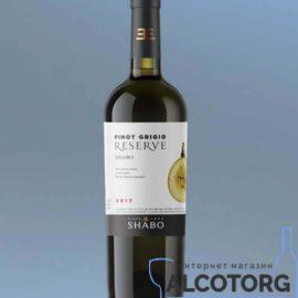 Вино Піно Гріджио сухе біле Шабо Резерв 0,75 л.