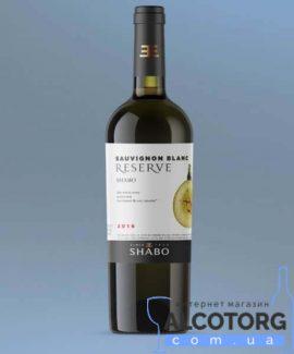 Вино Совыньйон Блан сухе Біле Шабо Резерв 0,75 Л.