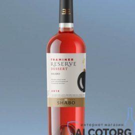 Вино Трамінер десертне рожеве Шабо Резерв 0,75 Л.